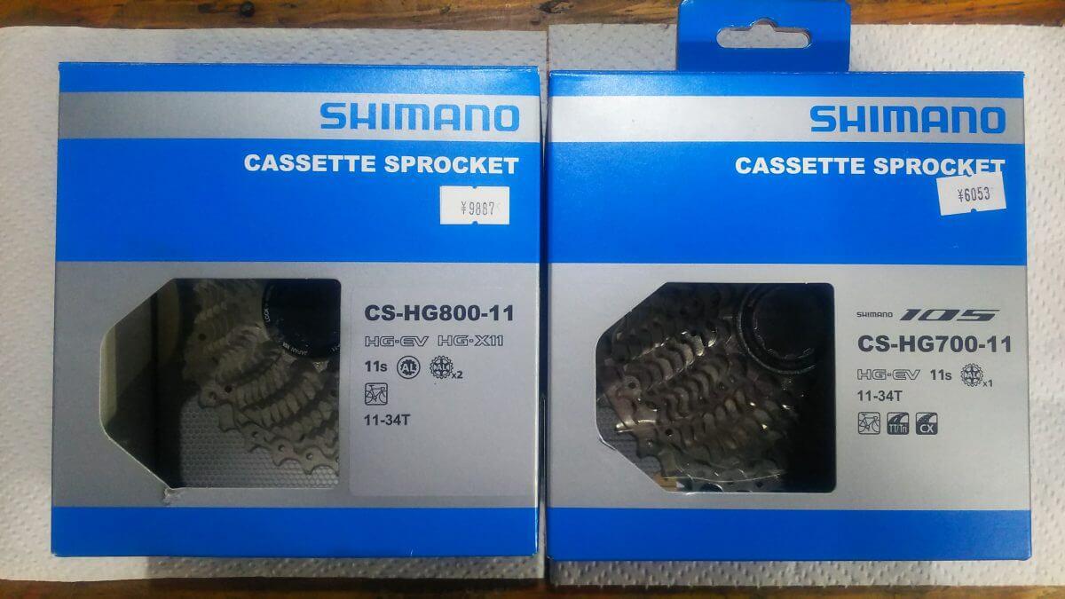 CS-HG700とCS-HG800の画像
