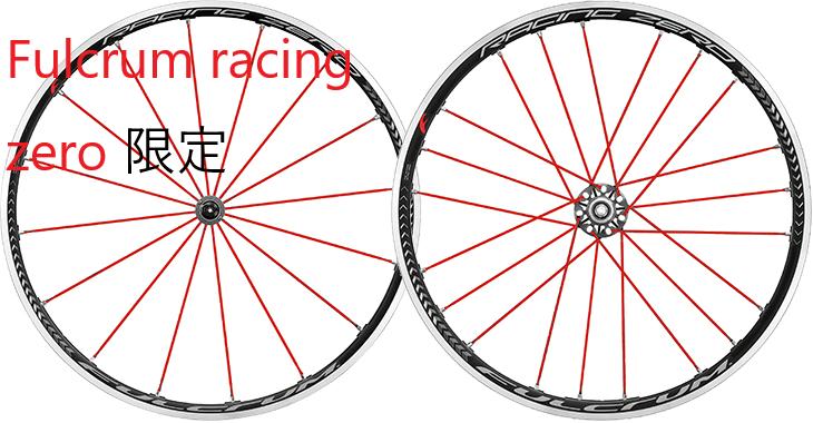 racing zeroの画像