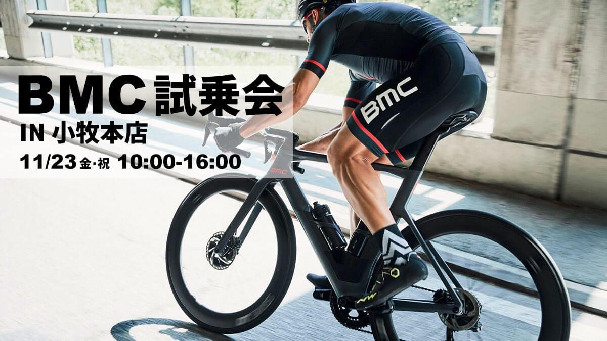 bmcバイクの画像