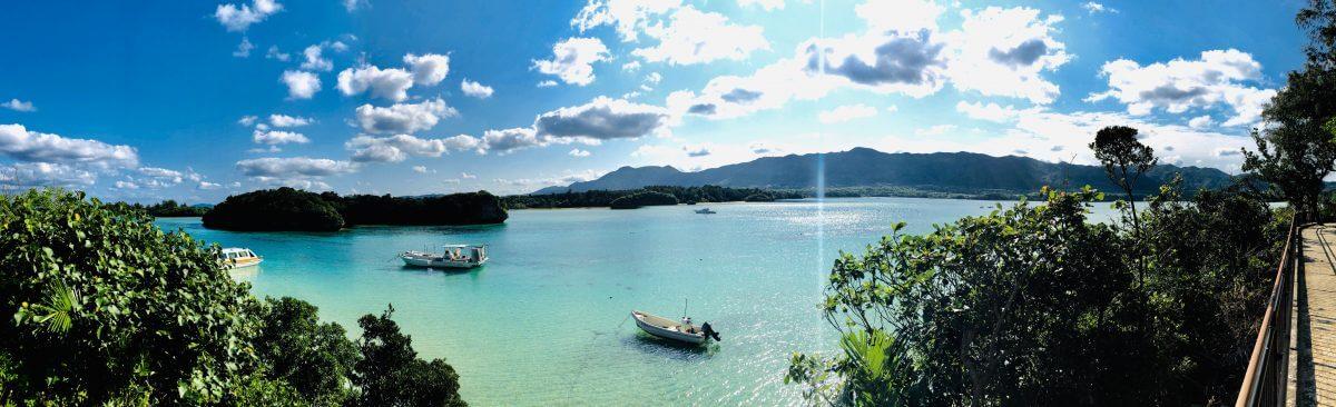 石垣島写真2