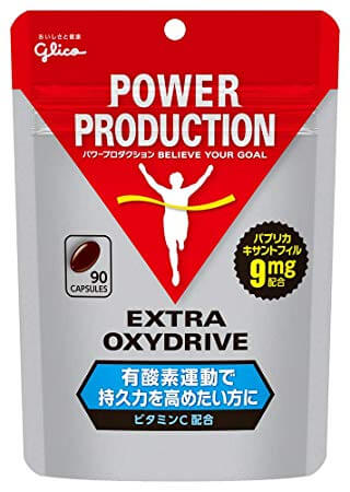 EXTRA OXYDRIVE