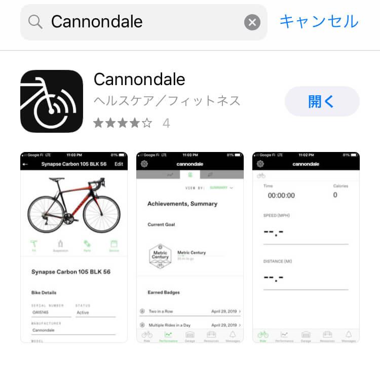アプリの写真