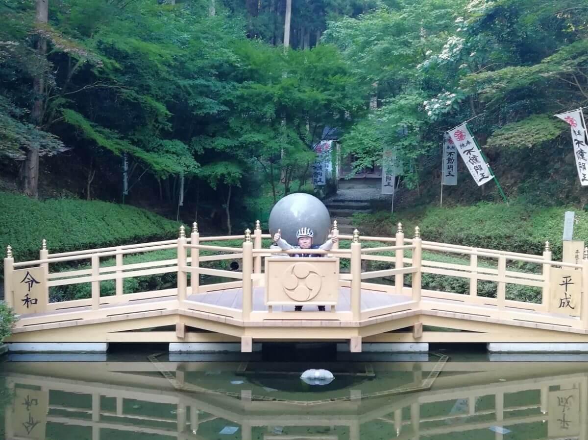 令和へのしあわせの架け橋