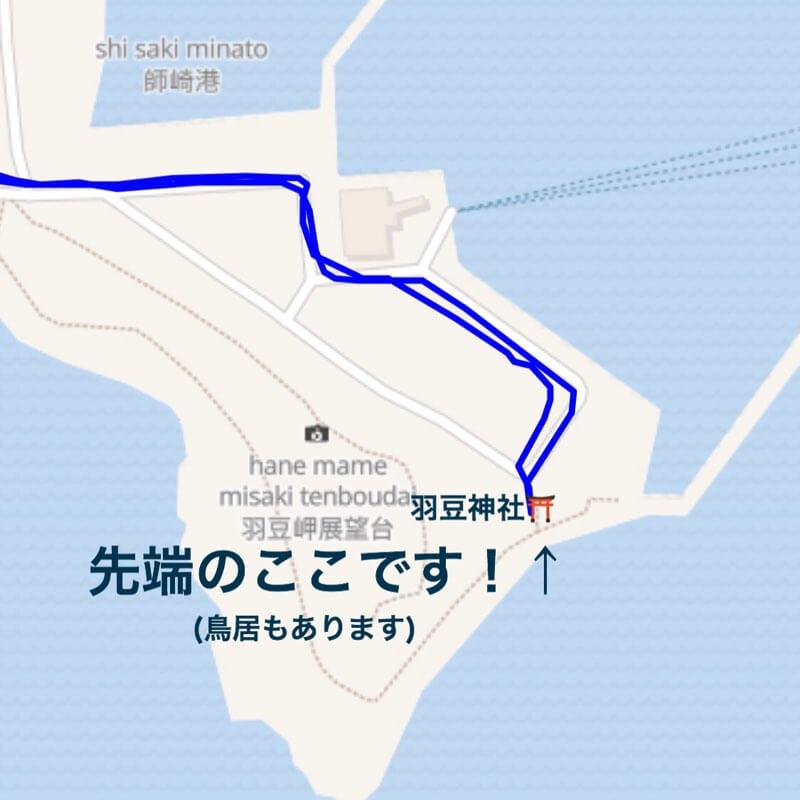 羽豆神社の場所